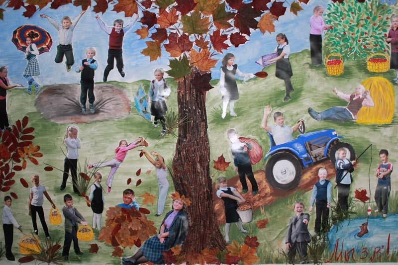 Картинки на осенний бал в школе стенгазета