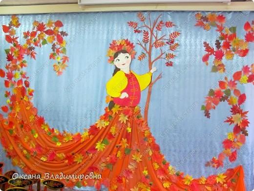Осенний бал украшение зала